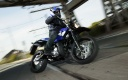 Yamaha DT125X 200509 1680x1050