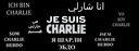 Je suis Charlie ... toutes les langues